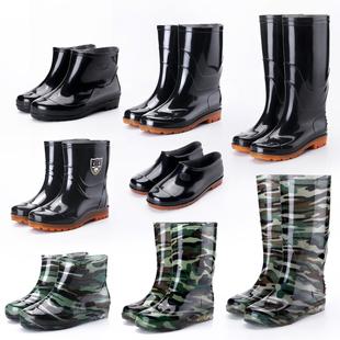 低帮牛筋底防滑塑胶鞋 耐磨工作水靴短筒套鞋 男士 四季中高筒雨鞋