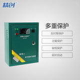 Jingchuang electric control box ECB-5060 medium and low temperature freezer cold storage temperature controller with current display control box