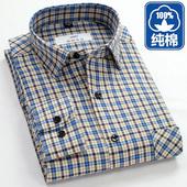 春秋款纯棉格子衬衫男长袖中年爸爸装商务休闲中老年全棉父亲衬衣