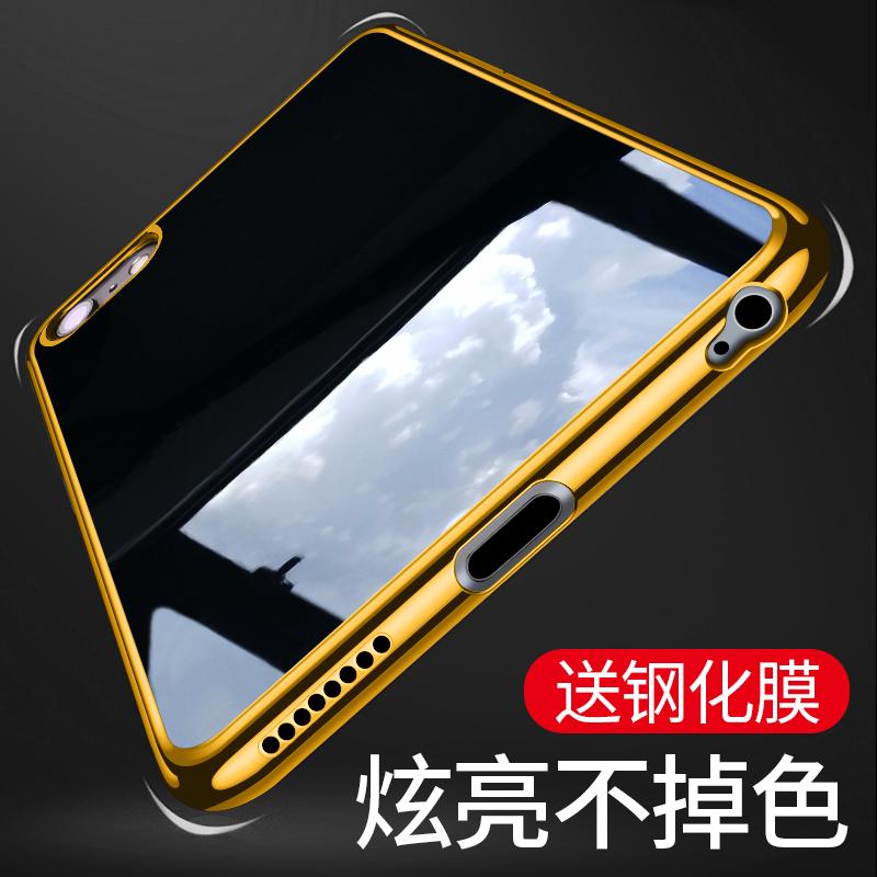 苹果6手机壳iPhone6plus套萍果6s潮男超薄硅胶防摔保护女sp新款六