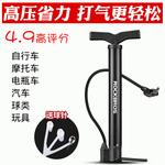 自行车打气筒家用高压便携山地车汽车电动车摩托车篮球充气配件