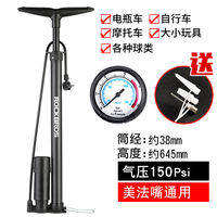 Pump bicycle high voltage mini portable mountain bike electric battery car car basketball home bicycle accessories