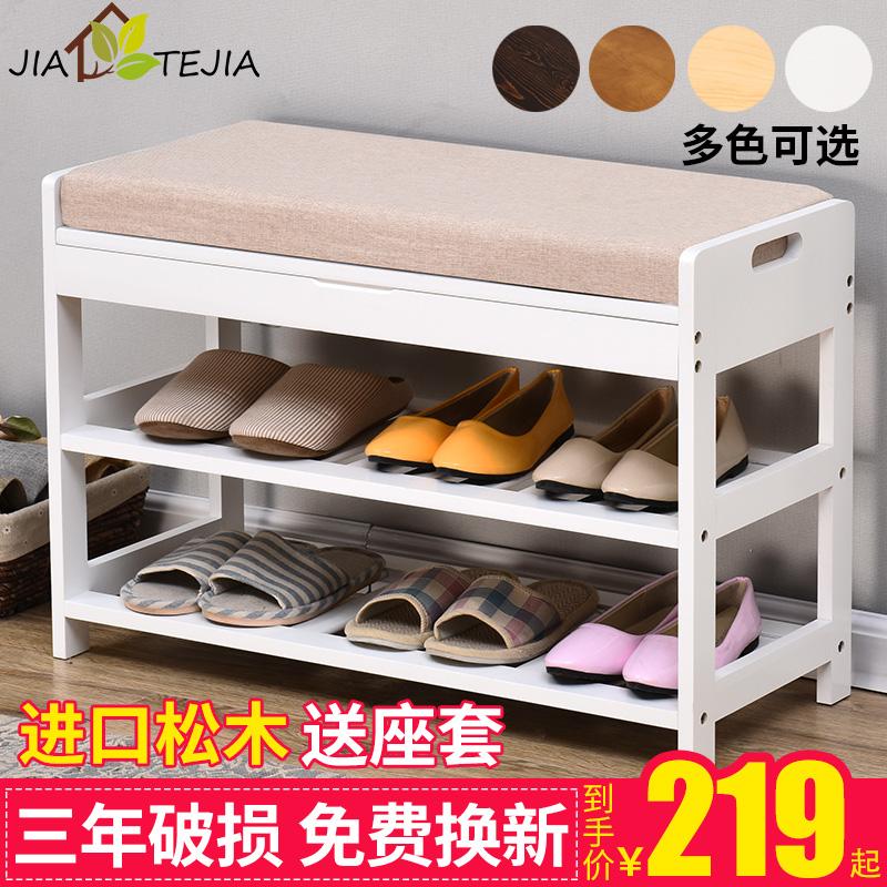 鞋架可坐鞋柜穿鞋凳子进门口换鞋凳式鞋柜简约现代实木宜家收纳凳3元优惠券