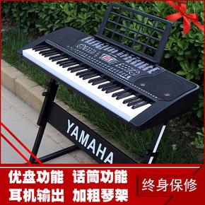 正品包邮新韵钢琴键电子琴61键送琴架儿童成人初学者入门学生