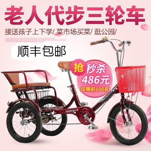 Скутеры для пожилых людей Артикул 547568761041