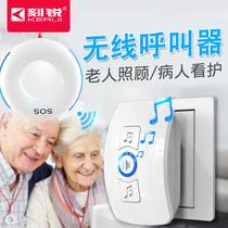刻锐老人紧急呼叫器一拖二远距离直流丙人用品无线呼叫器家用门铃