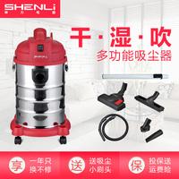 神力电器 吸尘器家用桶式强力地毯工业干湿吹大功率超静音SL603