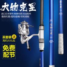 日本进口碳素海竿套装海钓竿远投竿2.73.64.24.5米超硬海竿抛杆