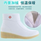 白色护士鞋冬季棉鞋坡跟牛筋底加绒短靴女防滑保暖休闲医院工作鞋