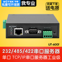Yutai ut-6001 Serial Communication server industrial TCP IP to serial port 10 100M 1 port RS-232 422 485 to Ethernet converter