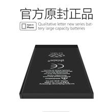 科创美iphone7plus苹果4电池5s高容量6plus正品se6s6p6sp5c4S5