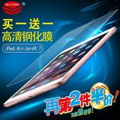 苹果 ipad2钢化玻璃膜ipad11寸2018款平板电脑17款12.9保护膜ipad4贴膜AIR2/1高清pro9.7/ipad3抗指纹ipad5/6