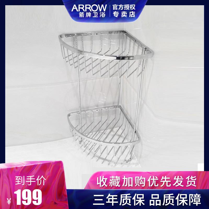 卫生间置物架置物架AGJ20C钩浴室箭牌卫浴