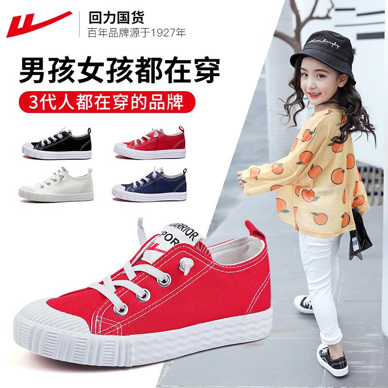 回力童鞋儿童鞋子春秋季女孩鞋子小学生饼干鞋男童布鞋女童帆布鞋