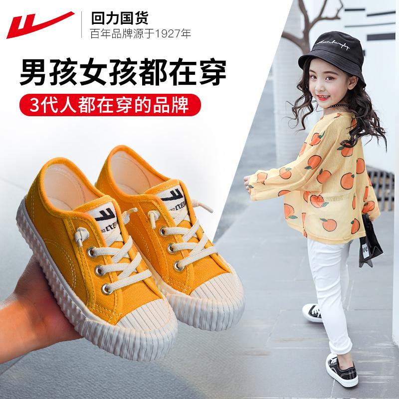 回力童鞋女童鞋小學生男童鞋子女孩布鞋秋季小白餅干鞋兒童帆布鞋