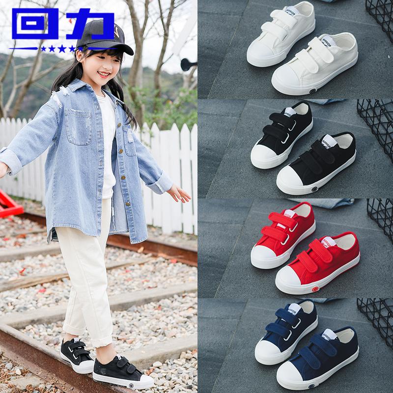 回力童鞋女童鞋小白鞋2019春季新款白色板鞋小学生球鞋儿童帆布鞋
