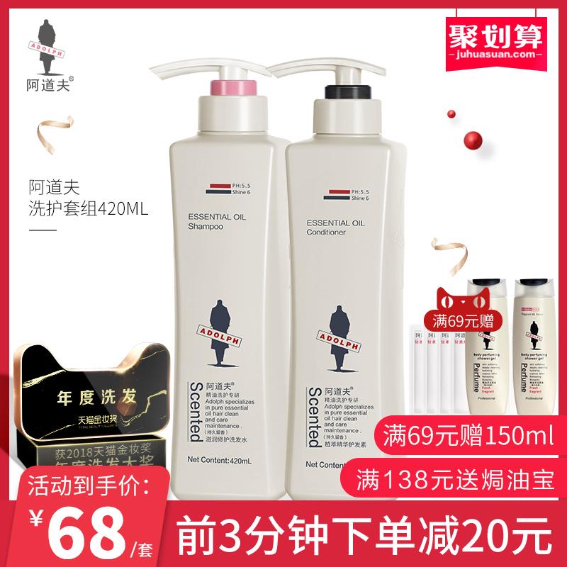 洗发液护发素