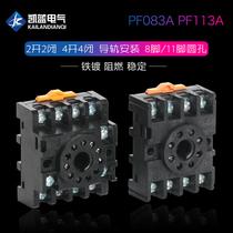 380V220V714JYB正泰液位继电器水泵水塔水池全自动开关控制器