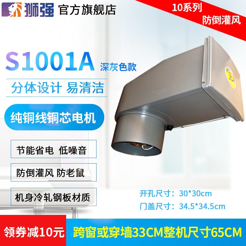 Вытяжные вентиляторы Артикул 37383400241