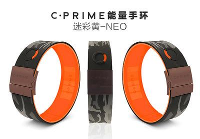 手环运动能量cprime