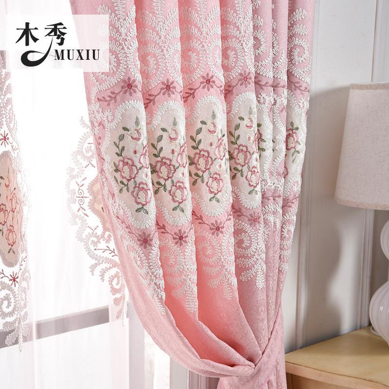 成品欧式窗帘粉色
