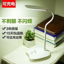 亮度中学生调节摆地摊用的夜市台灯灯可充电夜用插座高中生电脑灯