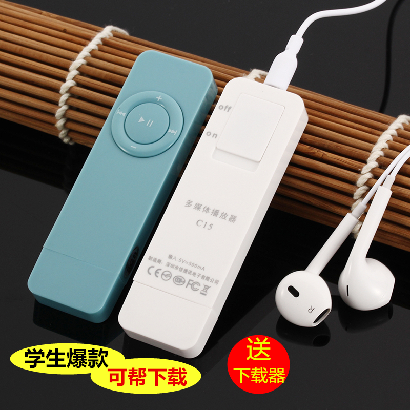 Genuine mp3 student Walkman girl small and cute portable ultra-thin P3