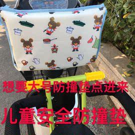 电动自行车摩托车儿童前置座椅防撞头毛绒枕头保护垫防撞包防撞垫图片