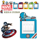Disney Disney American kapitan nga manok switch wall stickers pangdekorasyon nga sticker Marvel cartoon cute nga adunay gabii nga kahayag