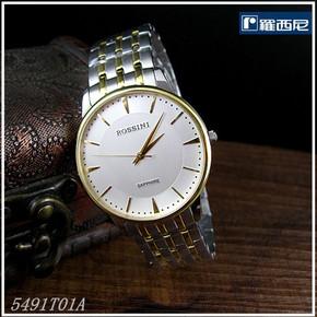 罗西尼男表 正品手表超薄石英表5491T01A钢带防水情侣表5491 5492