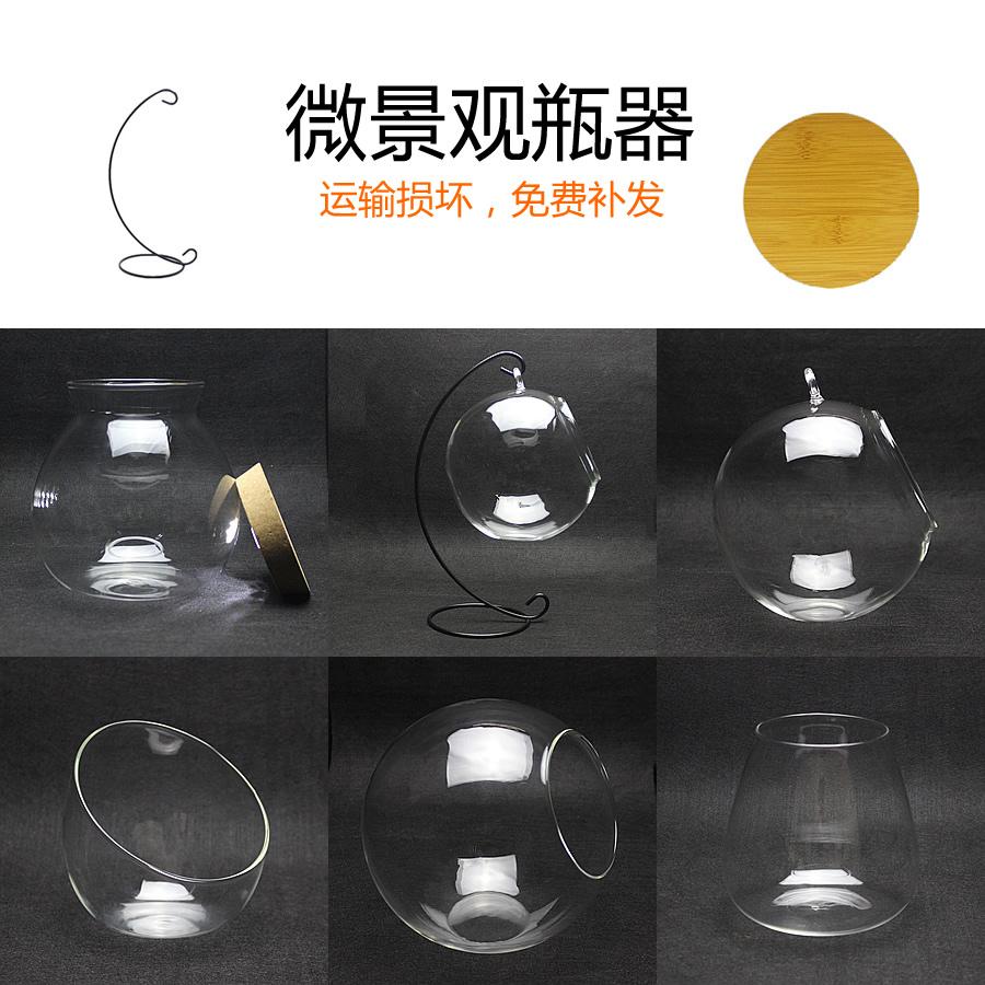 球形 玻璃