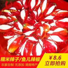 湖南贵州沅陵特产湘西农家自制海椒鱼儿糯米包辣子酸糯米粉