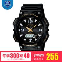 SHOCKG光能男表1DR1D5600EGG5600E太阳能手表casio卡西欧
