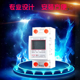 Shanghai people 2p single-phase rail type electric energy meter miniature household rental room with 220V household single-phase electricity meter