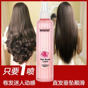 免洗头发喷雾头发护理精油防静电头发营养液水修复防毛躁保湿柔顺