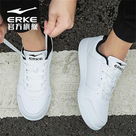 鸿星尔克秋冬男鞋板鞋男休闲鞋男运动鞋百搭男鞋子低帮白色滑板鞋