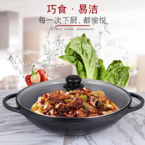 韩式不粘汤锅电磁炉炒菜火锅两用锅部队火锅专用三汁焖锅
