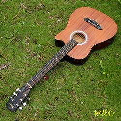 包郵正品38寸初學者入門練習琴男女民謠新手木吉他送全套禮包jita