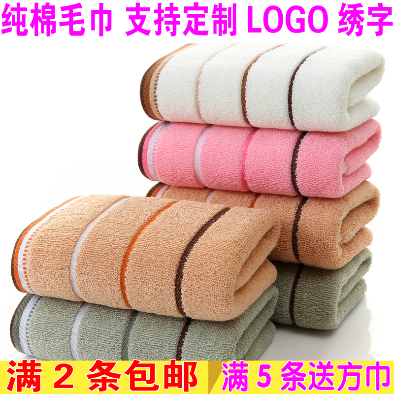 Factory direct cotton towel soft absorbent thickening adult household wash towel back gift
