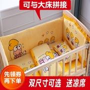 婴儿床实木无漆拼接大床bb宝宝床新生儿多功能可折叠摇篮床儿童床