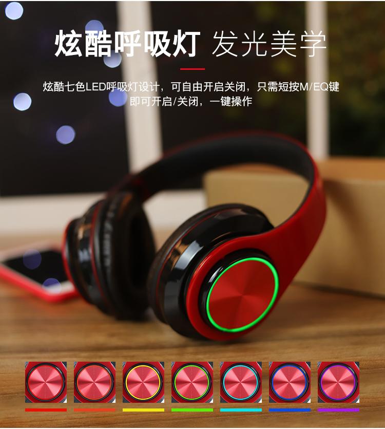 无线炫彩头戴式GS-L3安卓vivo低音运动
