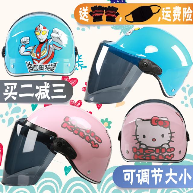 摩托车头盔儿童电动车夏盔男女小孩子安全帽宝宝防晒紫外线半盔3元优惠券