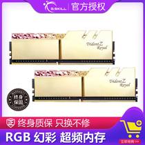 1333兼容三代台式机电脑内存条1600D38G万紫千红