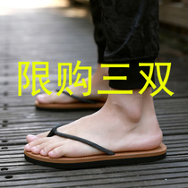 男士凉鞋拖鞋两用开车质保一年凉拖男防水防滑青年沙滩鞋两用中年