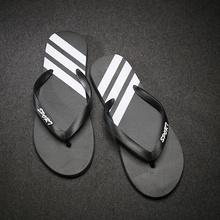 室外凉拖鞋 外穿夹脚沙滩男士 男拖鞋 潮流时尚 防滑韩版 夏季人字拖鞋