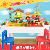 儿童积木桌大小颗粒塑料玩具益智轨道滚球多功能桌子1-2-3-6周岁