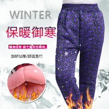 冬季 老人护膝加肥棉裤 中老年加绒加厚棉裤 爸爸装 高腰宽松保暖裤