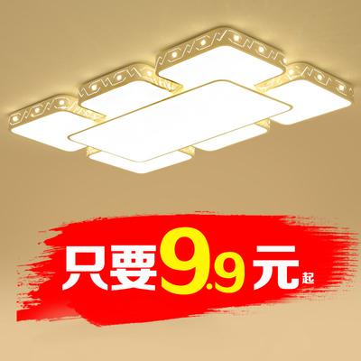 2019新款客厅灯具卧室吊灯长方形LED吸顶灯简约现代家用套餐北欧