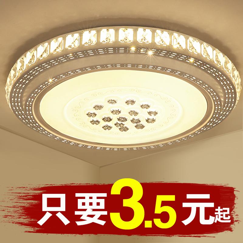 led頂燈客廳燈圓形