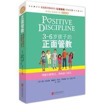 语言正版书籍鲁子问英语教学论英文版课程与教学论系列教材